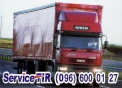 Б / у и новы запчасти к вантаживок Ивеко