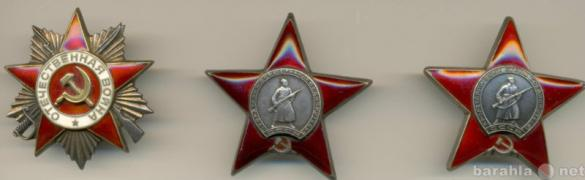 Buy orders, decorations and medals of the USSR