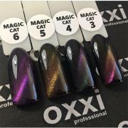 Гель-лаки OXXI Professional по лучшим ценам в Украине