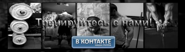 Gym4you