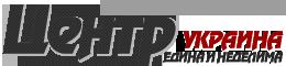 Подать объявление бесплатно в Центр объявлений Украины