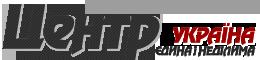 Розмістити оголошення безкоштовно в Центр оголошень Чернігова та Чернігівської області