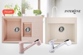 Кухонные мойки и смесители Interline