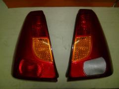 Lights, foot Dacia Logan, Giving Logan