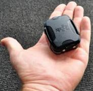 Mini SPOT Trace satellite tracker and a means of protection