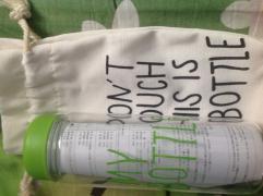 My Bottle -моя бутылка