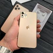 Продажа нового Apple iPhone 12 Pro Max и игры Sony PlayStation 5