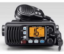 Рации, стационарные радиостанции 144-146 / 430-470MHz