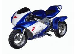 """Трёхколёсный детский электромотоцикл VOLTA """"Трайк"""""""