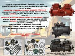 Запчасти спецтехника JCB, Hitachi, Hyundai, Volvo, Case Constraction